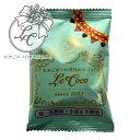 アレルギー原料 不使用「ピュアボーロ」【かぼちゃ味】 アレルギー対応 12g×5袋 たまごアレルギー 離乳食 砂糖不使用…