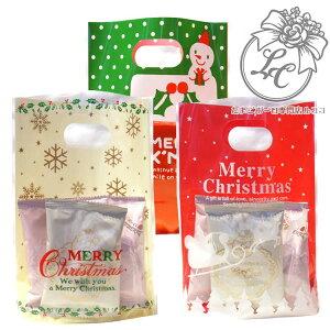 クリスマス プチギフト たまごボーロ 3袋セット サンクスギフト/子ども/子供/かわいい/おしゃれ/お菓子/スイーツ/赤ちゃん/幼稚園/クリスマス/お礼/粗品/景品/結婚式/イベント