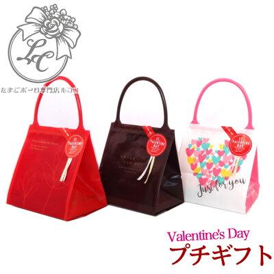 バレンタインプチギフト「キューブバッグ」たまごボーロ3袋セット大人にも子ども(子供)にもかわいいおしゃれお菓子スイーツ赤ちゃん幼稚園500円バレンタインデー