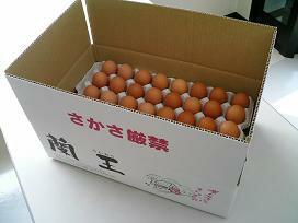 こだわりたまご蘭王 Lサイズ 5kg【52個〜58個+破損保障20個】 鮮やかな濃いオレンジ色の卵黄色 卵 たまご 新鮮