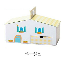 細かいものがすっきり片づく持ち運びできる小物BOX