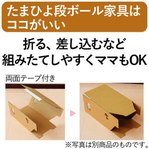 細かいものがすっきり片づく持ち運びできる小物BOX【たまひよ通販Benesseベネッセ】
