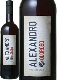 シェリー アレクサンドロ・オロロソ <ワイン/シェリー>