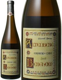 アルザス アルテンベルグ・ド・ベルグハイム グラン・クリュ [2013] マルセル・ダイス <白> <ワイン/フランス>※ヴィンテージが異なる場合があります。