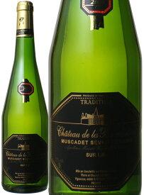 シャトー・ド・ラ・ブルディニエール ミュスカデ・セーヴル・エ・メーヌ・シュール・リー キュヴェ・トラディション [2000] ピエール・エ・シャンタル・リウボー <白> <ワイン/ロワール>