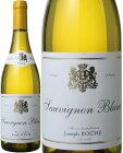 ジョセフ・ロッシュ ソーヴィニヨン・ブラン [2018] <白> <ワイン/フランス> ※ヴィンテージが異なる場合がございます。