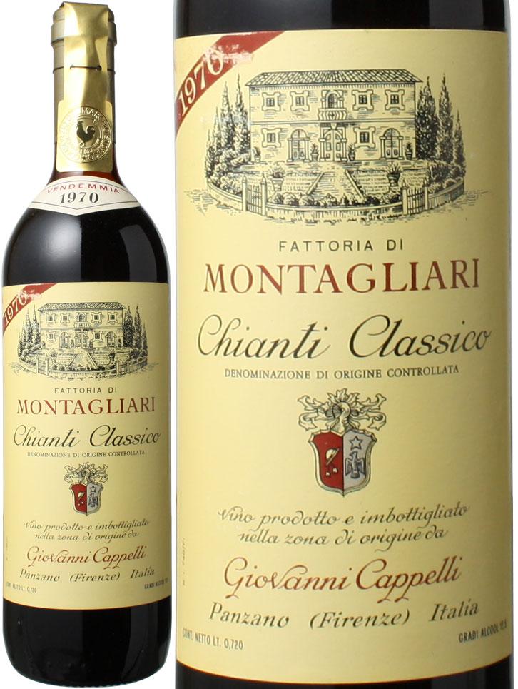 キャンティ・クラシコ [1970] モンタリアーリ <赤> <ワイン/イタリア>