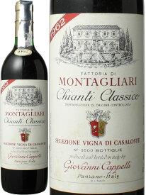 キャンティ・クラシコ [1962] モンタリアーリ <赤> <ワイン/イタリア>