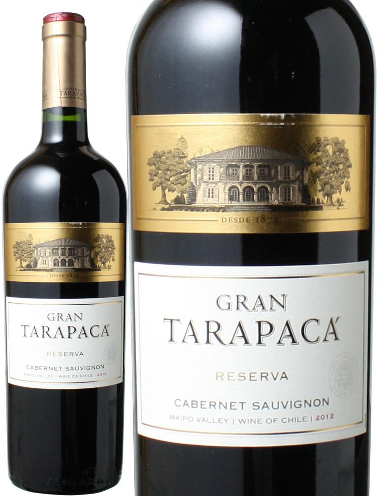 グランタラパカ カベルネ・ソーヴィニヨン [2016] <赤> <ワイン/チリ>※ヴィンテージが異なる場合がございますのでご了承ください
