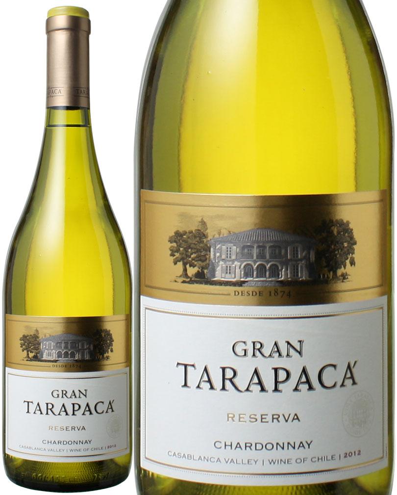 グランタラパカ シャルドネ [2017] <白> <ワイン/チリ> ※ヴィンテージが異なる場合がございますのでご了承ください。