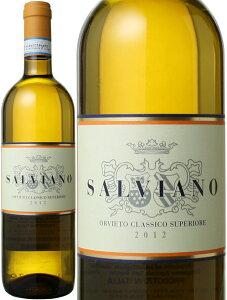 オルヴィエート・クラシコ [2019] サルヴィアーノ <白> <ワイン/イタリア>※ヴィンテージが異なる場合がございますのでご了承ください