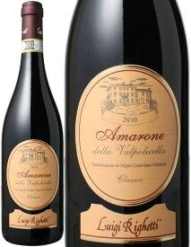アマローネ・デッラ・ヴァルポリチェッラ・クラシコ [2015] ルイジ・リゲッティ <赤> <ワイン/イタリア>※ヴィンテージが異なる場合がございます。