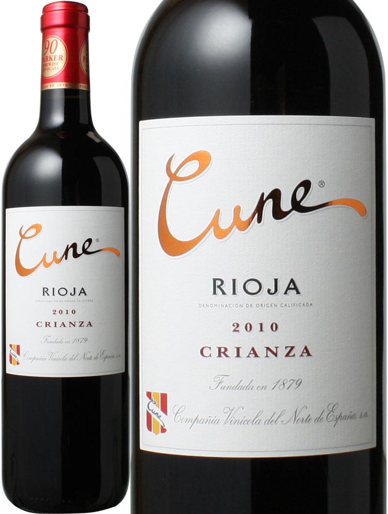 クネ リオハ クリアンサ [2014] C.V.N.E.社 <赤> <ワイン/スペイン> ※ヴィンテージが異なる場合があります。