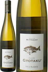 お寿司に合うワイン キュヴェ・ギョタク ヴァン・ダルザス [2018] ドメーヌ・ミットナット・フレール <白> <ワイン/フランス> ※ヴィンテージが異なる場合があります。
