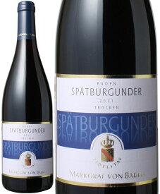シュロス・シュタウフェンベルク シュペートブルグンダー Q.b.A. [2015] ヴァイングート・マルクグラフ・フォン・バーデン <ワイン/ドイツ>ン <赤>