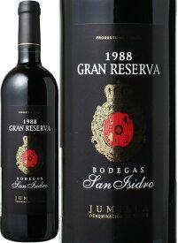 ボデガス・サン・イシドロ グラン・レセルバ [1988] <赤> <ワイン/スペイン>