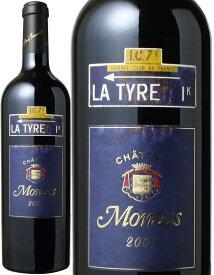 シャトー・モンテュス ラ・ティル [2009] ドメーヌ・アラン・ブリュモン <赤> <ワイン/フランス南西部>