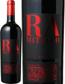 ラミテッロ ロッソ [2013] ディ・マーヨ・ノランテ <赤> <ワイン/イタリア>
