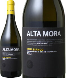 アルタ・モーラ エトナ・ビアンコ [2017] クズマーノ <白> <ワイン/イタリア>