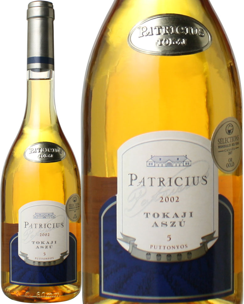 トカイ アスー 5 プットニョス [2004] パトリシウス <白> <ワイン/ハンガリー>