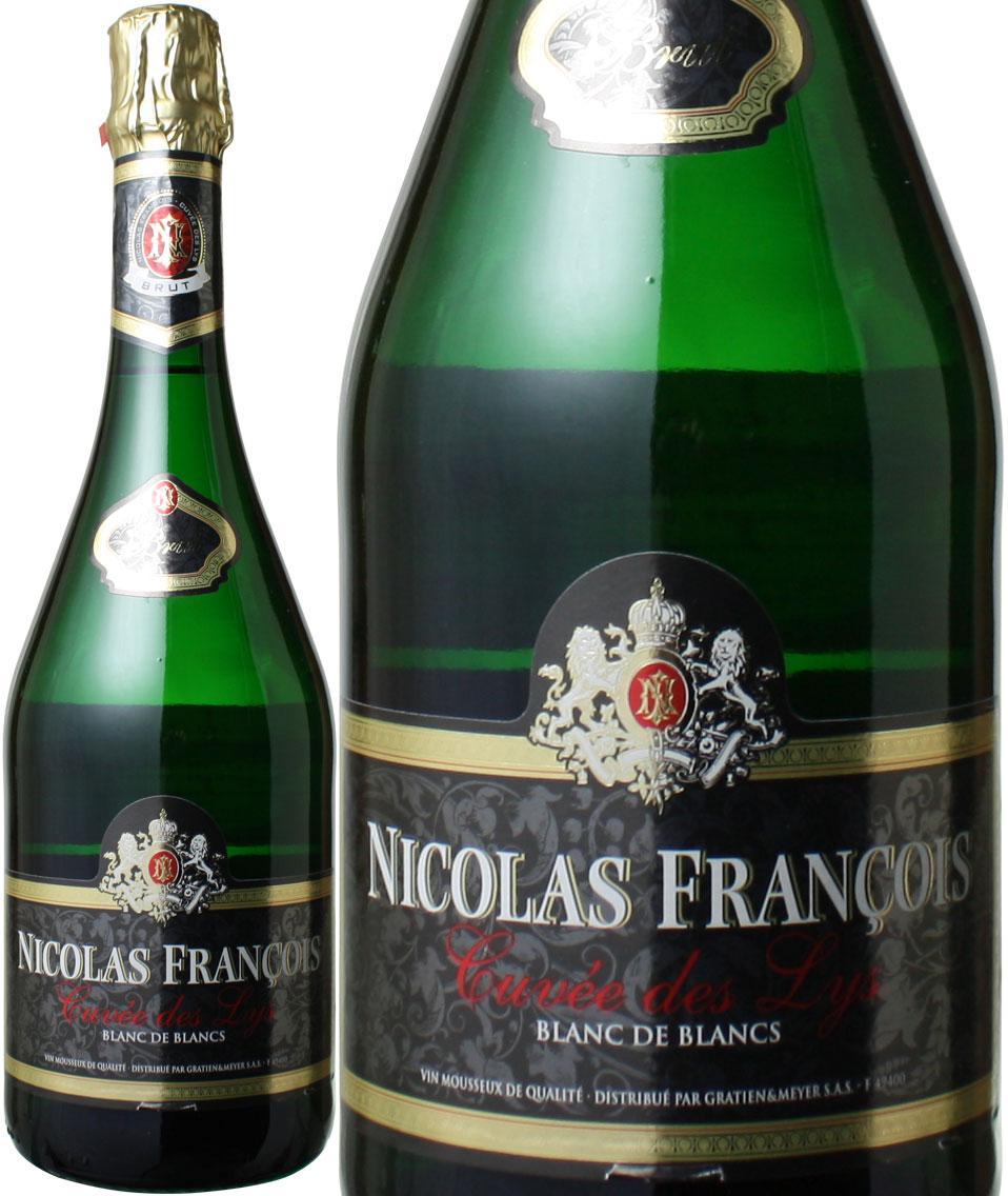 ニコラ・フランソワ キュヴェ・デ・リス ブリュット NV グラシアン・エ・メイエ <白> <ワイン/スパークリング>