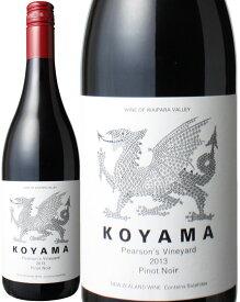 ピノ・ノワール ピアソンズ・ヴィンヤード [2016] コヤマ・ワインズ <赤> <ワイン/ニュージーランド>