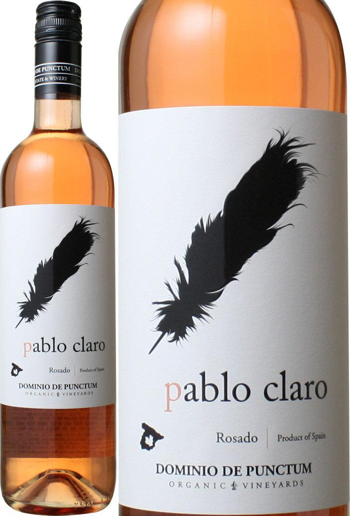 パブロ・クラロ ガルナチャ・ロゼ オーガニック ヴィノ・デ・ラ・ティエラ・デ・カスティーリャ [2014] <ロゼ> <ワイン/スペイン>