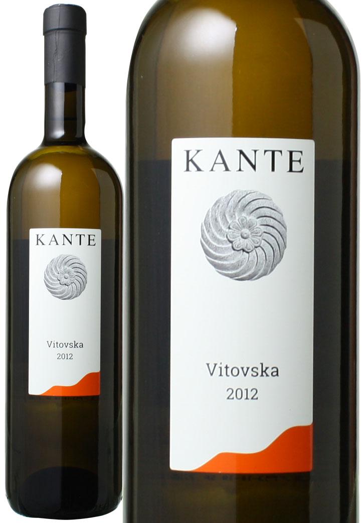 ヴィトヴスカ [2014] カンテ <白> <ワイン/イタリア>