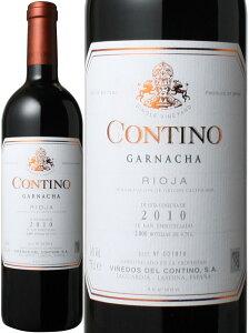 クネ コンティノ ガルナッチャ [2011] C.V.N.E.社 <赤> <ワイン/スペイン>