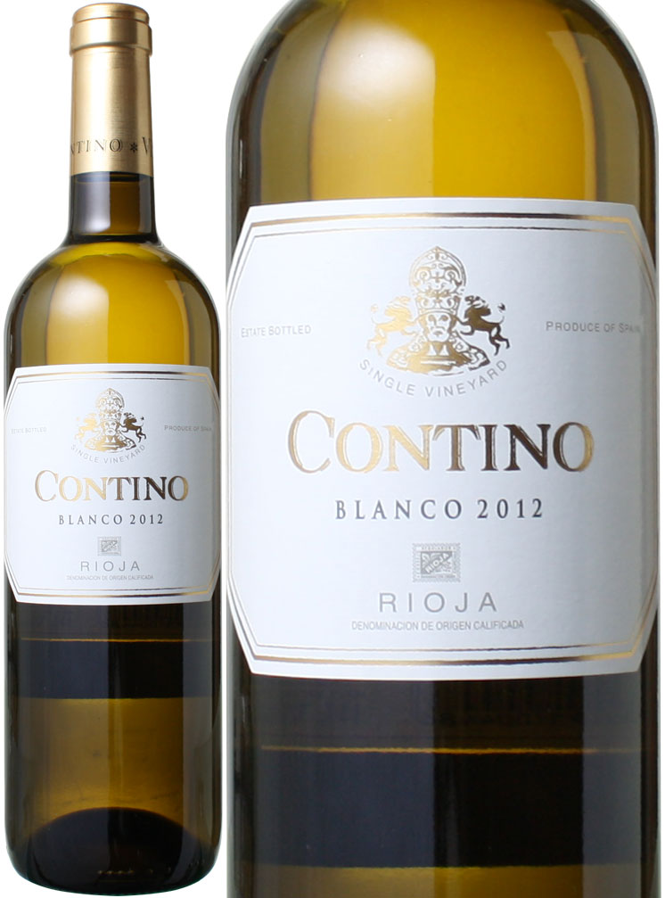 クネ コンティノ ブランコ [2014] C.V.N.E.社 <白> <ワイン/スペイン>