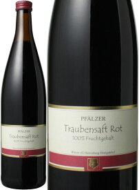 100%ワイン用ぶどう使用の贅沢ジュース! ファルツァー トラウベンザフト ホーニッヒゼッケル <赤> <ぶどうジュース/ドイツ>