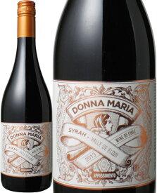 ドンナ・マリア シラー [2015] ビーニャ・ファレルニア <赤> <ワイン/チリ> ※ヴィンテージが異なる場合があります。