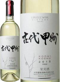 古代甲州 [2020] 大和葡萄酒 <白> <ワイン/日本> ※ヴィンテージが異なる場合がございます