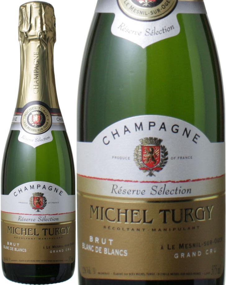 ミシェル・チュルジー ブラン・ド・ブラン グラン・クリュ ハーフサイズ 375ml NV <白> <ワイン/シャンパン>