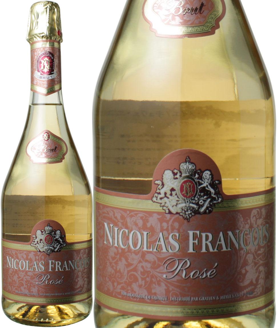 ニコラ・フランソワ キュヴェ・デ・リス ブリュット・ロゼ NV グラシアン・メイエ <ロゼ> <ワイン/スパークリング>