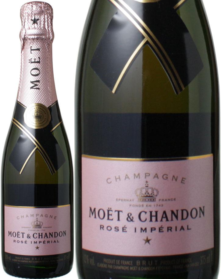 モエ・エ・シャンドン ロゼ ハーフサイズ 375ml 正規品 NV <ロゼ> <ワイン/シャンパン>