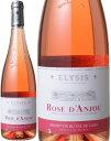 ロゼ・ダンジュ エリシス [2013] ロワール・プロプリエテ <ロゼ> <ワイン/ロワール>※ヴィンテージが異なる場合がございますのでご了承ください