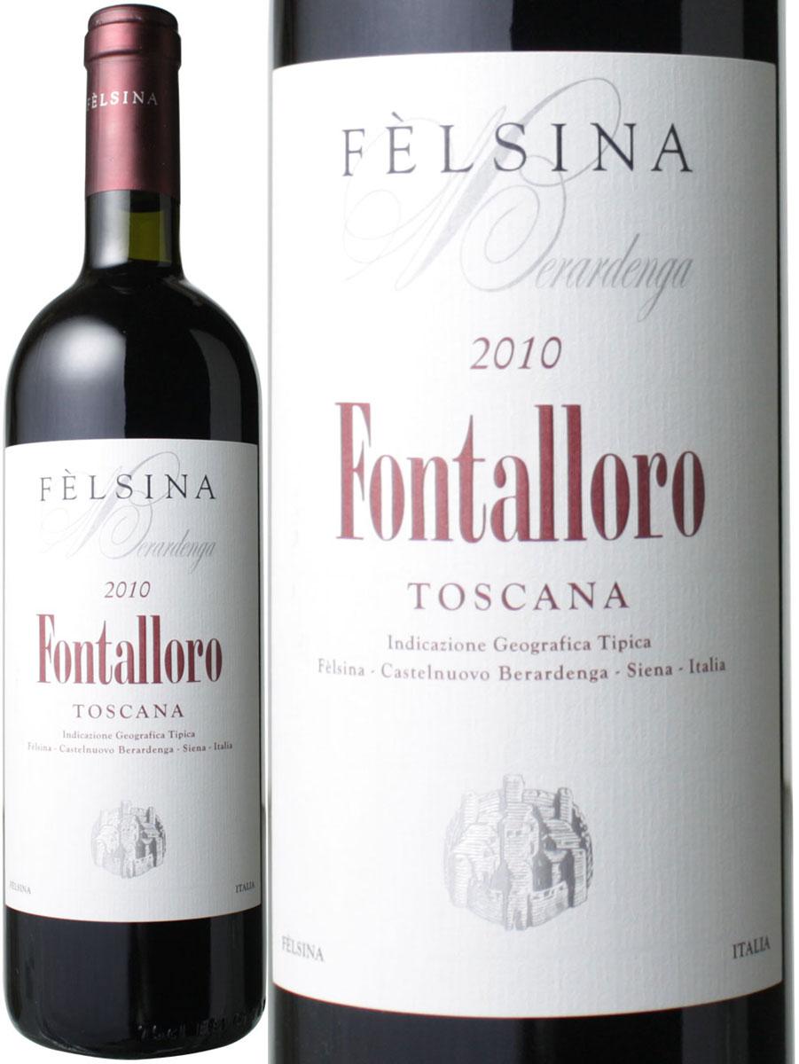 フォンタローロ [2010] フェルシナ <赤> <ワイン/イタリア>