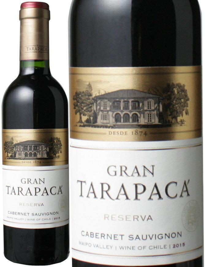 グラン・タラパカ カベルネ・ソーヴィニヨン ハーフサイズ 375ml [2017] <赤> <ワイン/チリ>※ヴィンテージとデザインが異なる場合がございますのでご了承ください