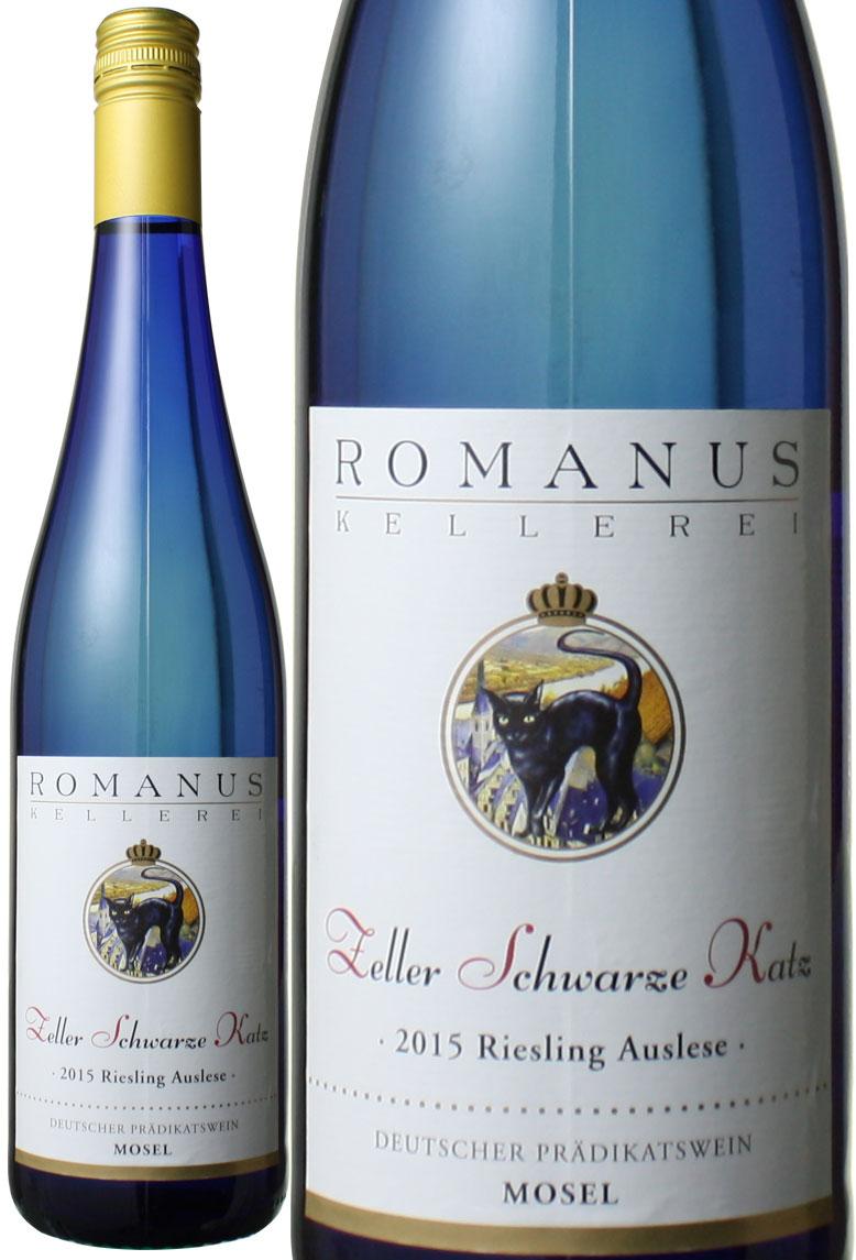 ツェラー・シュヴァルツェ・カッツ アウスレーゼ [2015] ロマヌス・ケラーライ <白> <ワイン/ドイツ>