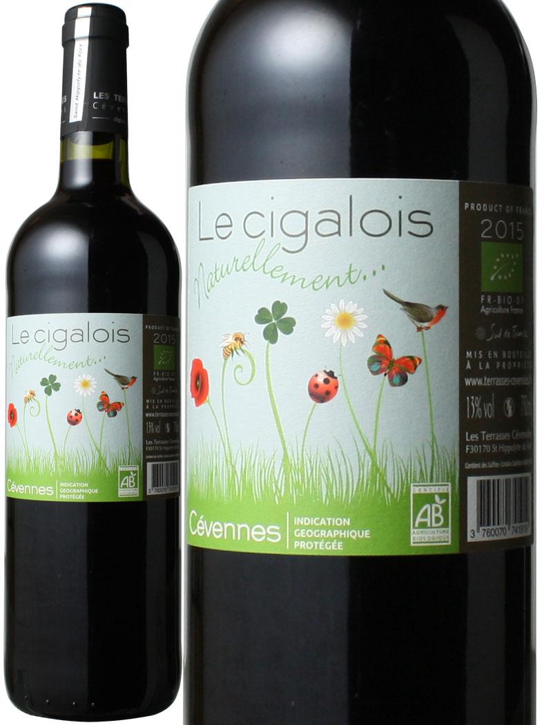 ル・シガロワ ナチュレルマン ルージュ [2016] レ・テラス・セヴェノル <赤> <ワイン/ラングドック・ルーション> ※ヴィンテージが異なる場合がございます