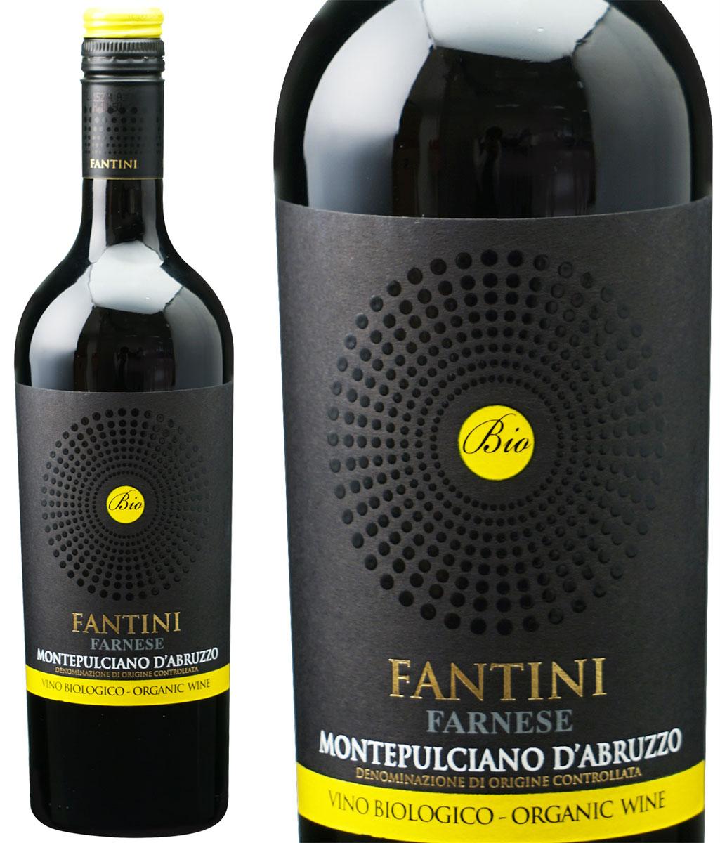 ファンティーニ モンテプルチャーノ・ダブルッツオ ビオ [2015] ファルネーゼ <赤> <ワイン/イタリア>【■I611】 ※即刻お取り寄せ品!ヴィンテージ変更と欠品の際はご連絡します!