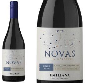 ノヴァス ピノ・ノワール カサブランカ・ヴァレー [2017] エミリアーナ・ヴィンヤーズ <赤> <ワイン/チリ>【■EV-4P17】※即刻お取り寄せ品!欠品の際はご連絡します!