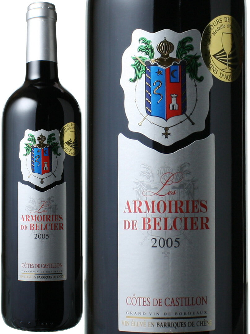 レ・ザルモワリー・ド・ベルシエール [2005] <赤> <ワイン/ボルドー>