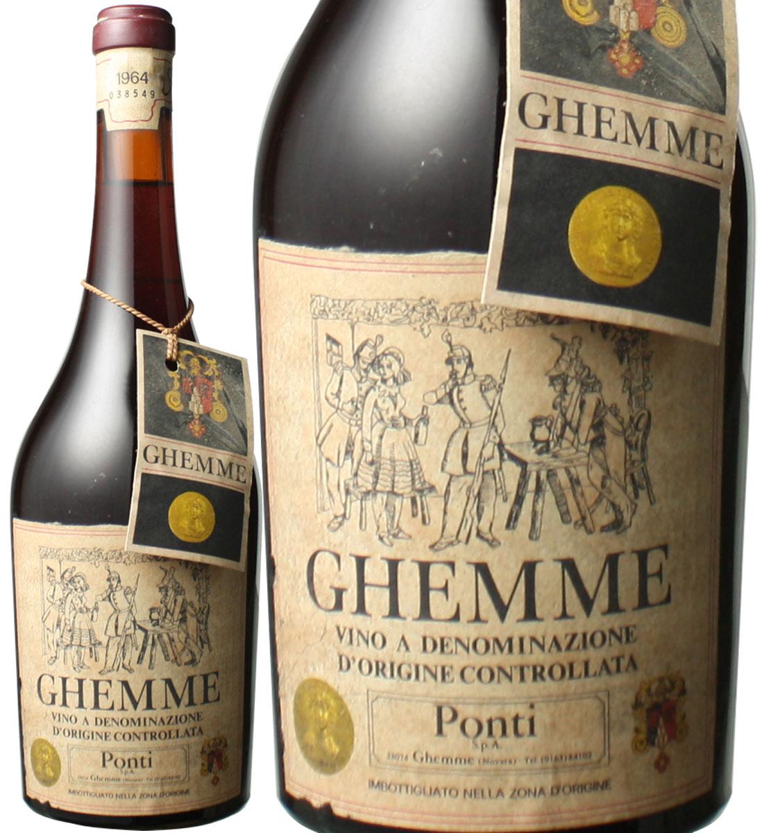 ゲンメ [1964] ポンティ <赤> <ワイン/イタリア>