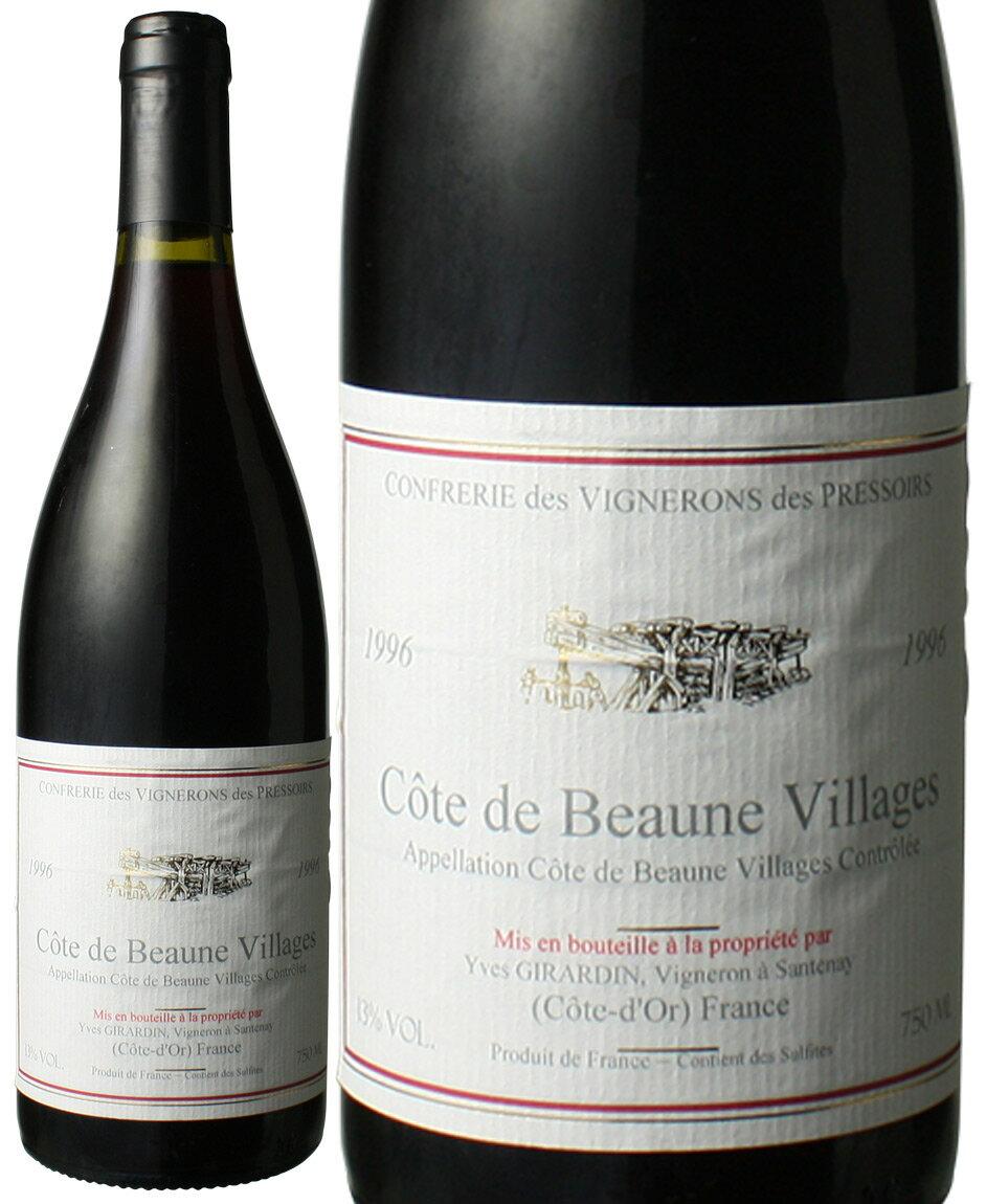 コート・ド・ボーヌ・ヴィラージュ [1996] コンフレリー・デ・ヴィニュロン・デ・プレソワール <赤> <ワイン/ブルゴーニュ>