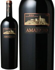 アマンシオ [2005] シエラ・カンタブリア <赤> <ワイン/スペイン>