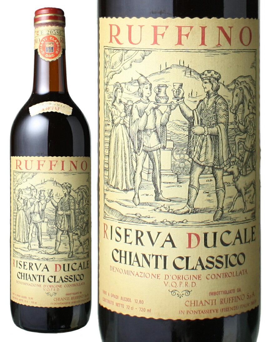 キャンティ・クラシコ・リゼルヴァ ドゥカーレ [1970] ルフィーノ <赤> <ワイン/イタリア>