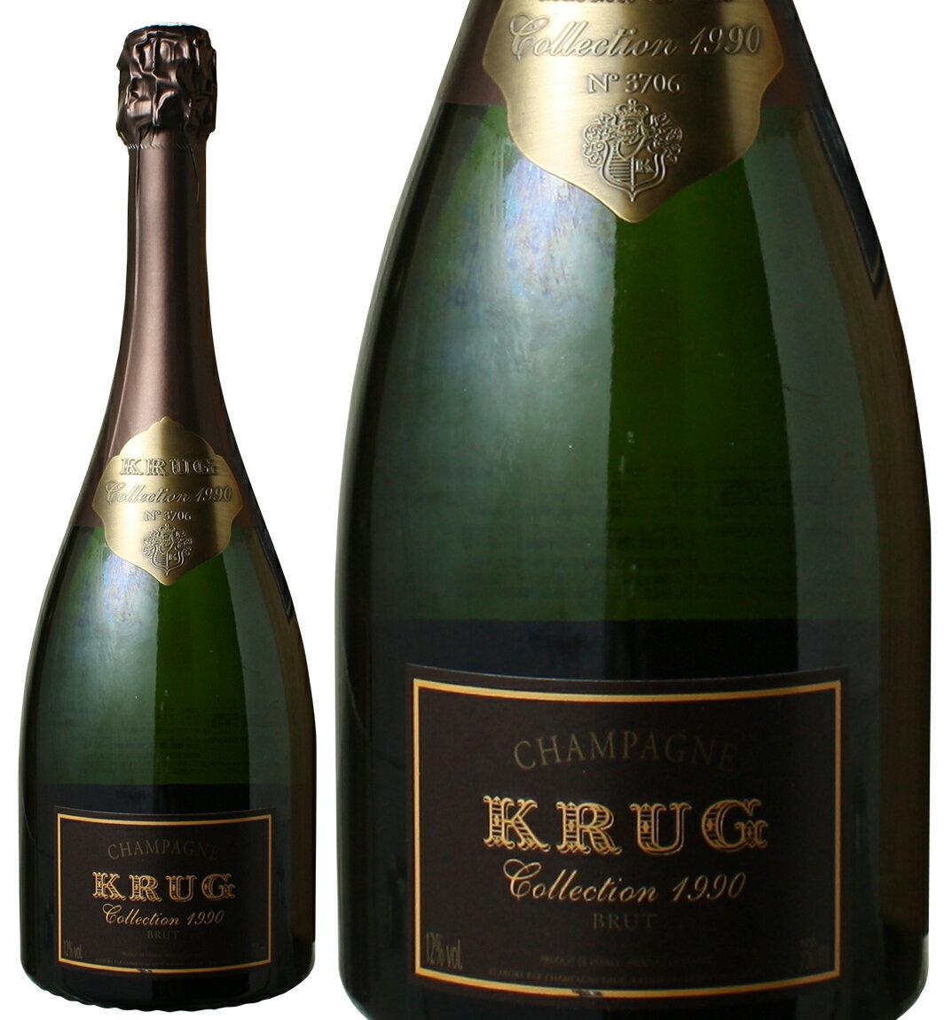 クリュッグ コレクション [1990] <白> <ワイン/シャンパン>