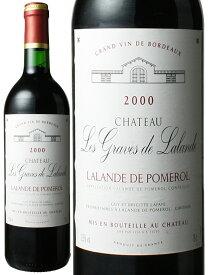 【ポイント10倍】シャトー・グラーヴ・ド・ラランド [2000] <赤> <ワイン/ボルドー>